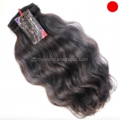 "Belorio Virgin South American Hair Wavy/Curly 17"" #WC82"